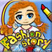 Fashion Story Game